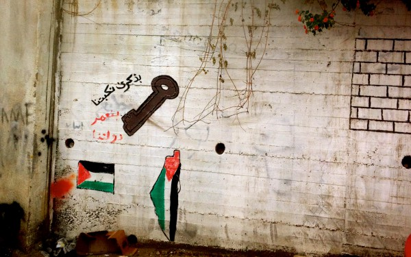 Many Palestinians forced from their homes kept the key in the hope that they might return one day.